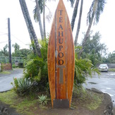 End of road, Teahupoo