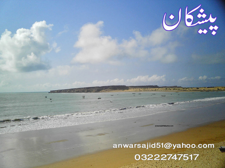 anwar sajid pishukan  , anwarpishukani@yahoo.com : +923222747517, Gwadar West