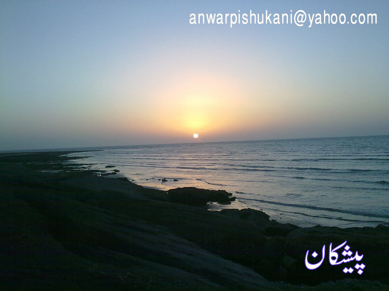 happy new year 2012 all balochistan anwar sajid    anwarpishukani@yahoo.com