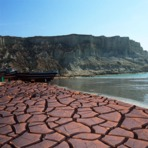 Gwadar West
