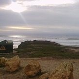 amado, Praia do Amado