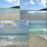 Kisami-Ohama Beach