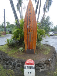 End of road, Teahupoo photo