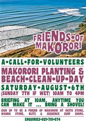 Friends of Makorori, Makorori Centre photo