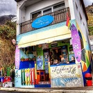 Surf shop Bar, Paul do Mar